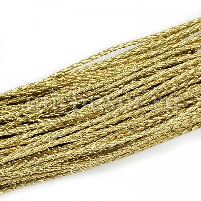 Шнур Искусственная Кожа, Плетеный, Цвет: Золотистый, Размер: Диаметр 3мм, (УТ100009819)