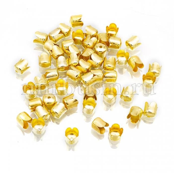 Конус Шапочки для Бусин, Железные, Цвет: Золото, Размер: 6.5х7мм, Отверстие 1мм, (БА000001263)