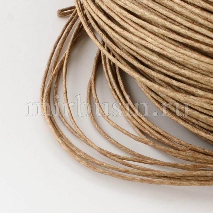 Шнур Вощеный Хлопковый, Цвет: Светлый-хаки, Размер: Толщина 1мм, около 80м/связка, (УТ000003377)