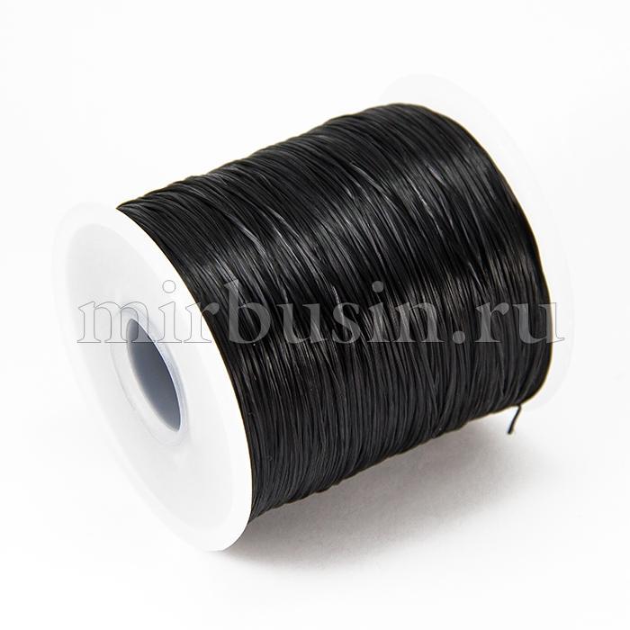 Нить Упругая Эластичная 0.5мм/500м, Цвет: Черный, Толщина 0.5мм, около 500м/1катушка, (УТ100015664)