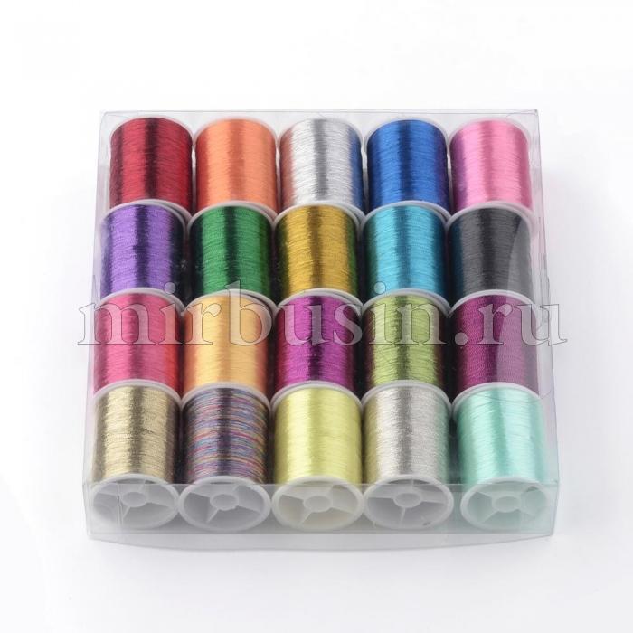 Шнур Металлический, Цвет: Микс, Размер: Толщина 0.1мм, около 55м/катушка, 20 катушек/набор, (УТ100015752)