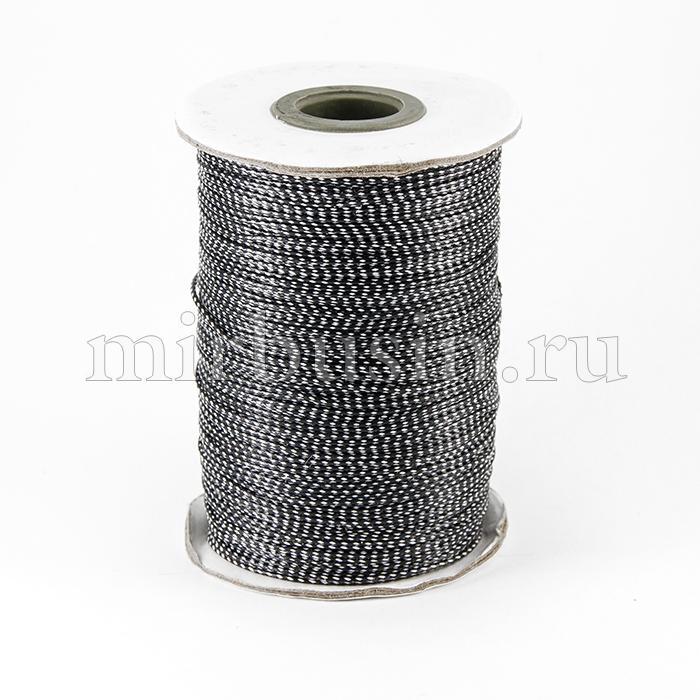 Шнур Полиэстер Корея, 2-х цветный, Цвет: Черно-белый, Размер: 1мм, (УТ100015764)