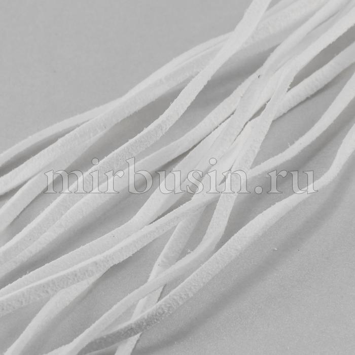 Шнур Замшевый, Цвет: Белый, Размер: Ширина 2.7мм, Толщина 1.4мм, (УТ100015769)