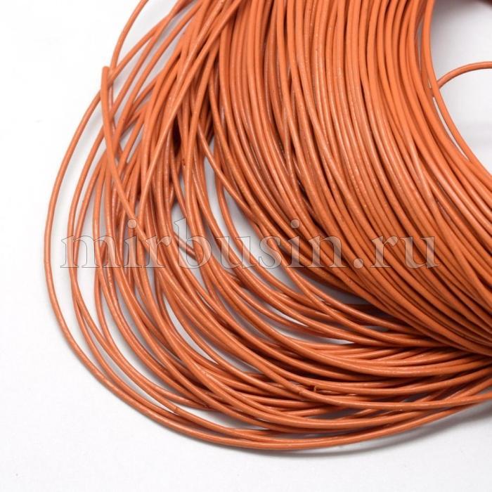 Шнур Натуральная Кожа, Цвет: Оранжевый, Размер: Диаметр 1.5мм, (УТ100015824)