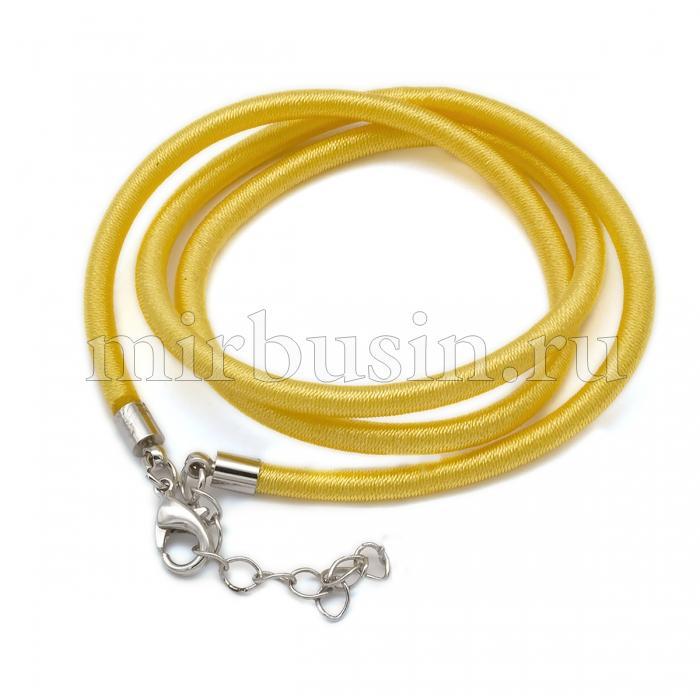 Основа для Ожерелья из Шелка, Застежка Карабин из Латуни,с цепочкой, Регулируемый, Цвет: Желтый, Размер: 43~45смх3мм, (БА000000513)