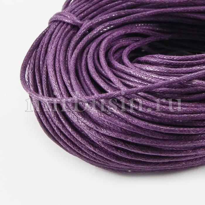 Шнур Вощеный Хлопковый, Цвет: Индиго, Размер: Толщина 1.5мм, около 80м/связка, (УТ000003945)