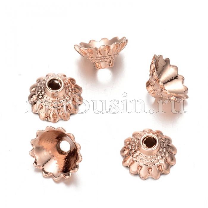 Шапочки для Бусин, Сплав, Цветок, Цвет: Розовое Золото, Размер: 10х5мм, Внутренний Диаметр 9мм, Отверстие 2мм, (УТ100016426)