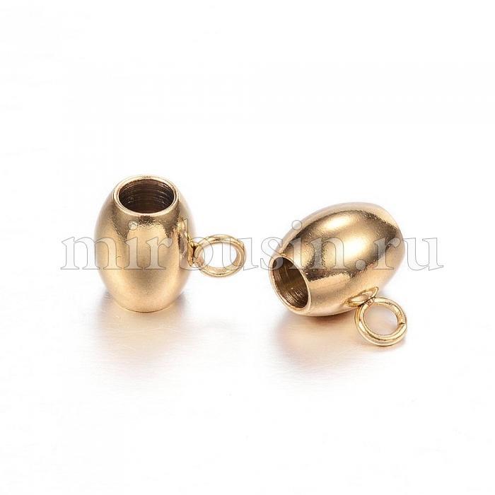Бейл Овальный, Нержавеющая Сталь, Цвет: Золото, Размер: 9x7x6мм, Отверстие 2мм, (УТ100016463)