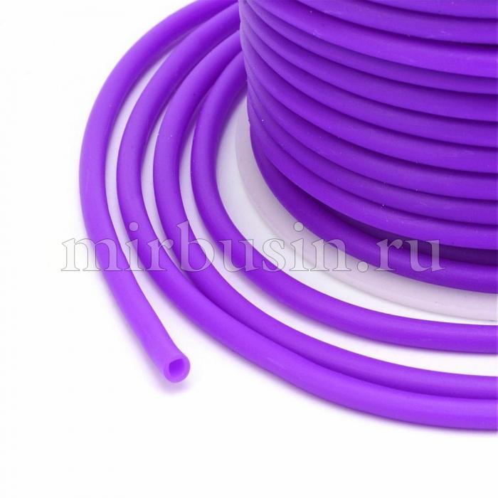 Шнур Резиновый Синтетический Полый, Цвет: Лиловый, Толщина 3мм, Отверстие 1.5мм, (УТ100016758)