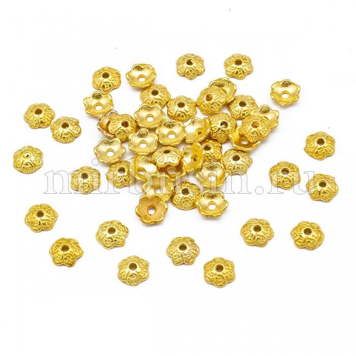 Шапочки для Бусин из Сплава, Цветок, Цвет: Золото, Размер: 6х2мм, Отверстие 1мм, (УТ100016770)