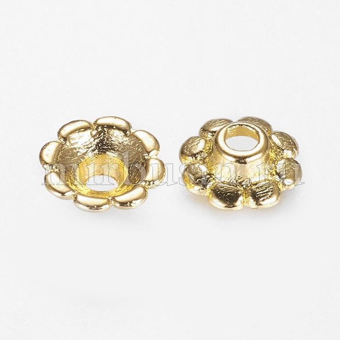 Шапочки для Бусин, Сплав, Цветок, Цвет: Античное Золото, Размер: 8х3мм, Отверстие 2мм, (УТ100016853)