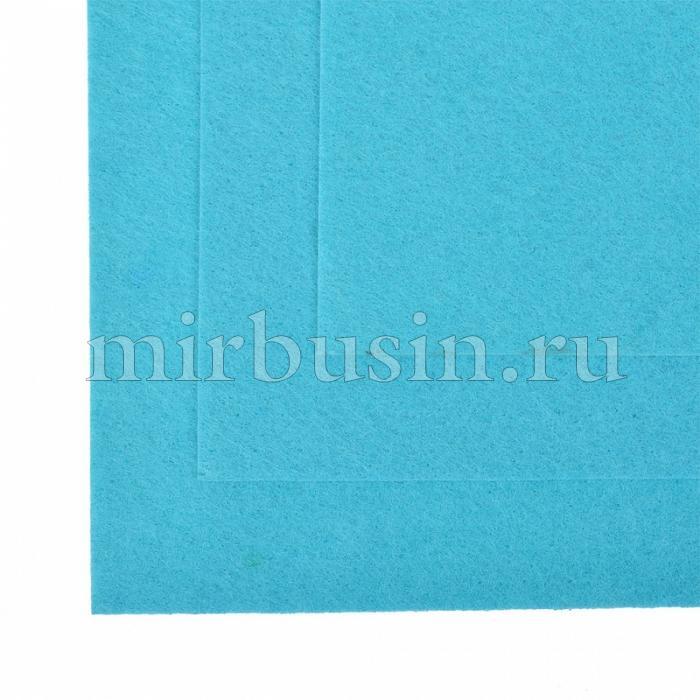Фетр листовой жесткий, Цвет: 615 Голубой, Размер: 20х30см, Толщина: 1мм, уп.10 листов (УТ100017135)
