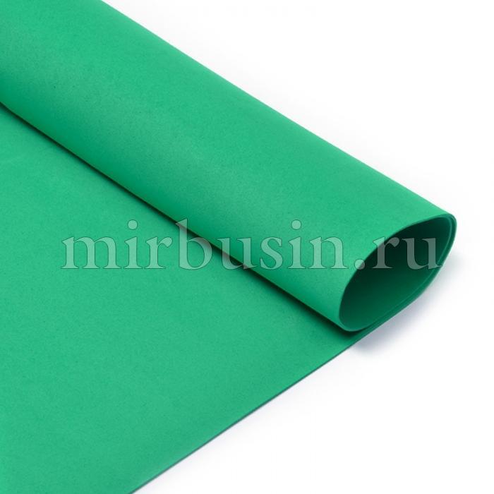 Фоамиран в листах, Артикул A013, Цвет: Зеленый, Толщина: 1мм, Размер: 50х50см, (УТ100017144)