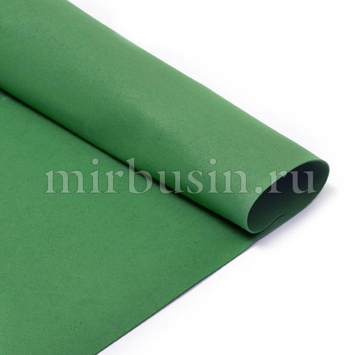 Фоамиран в листах, Артикул A014, Цвет: Темно-зеленый, Толщина: 1мм, Размер: 50х50см, (УТ100017145)