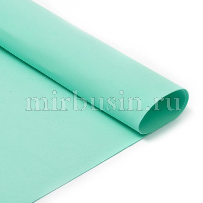 Фоамиран в листах, Артикул A018, Цвет: Аквамарин, Толщина: 1мм, Размер: 50х50см, (УТ100017146)