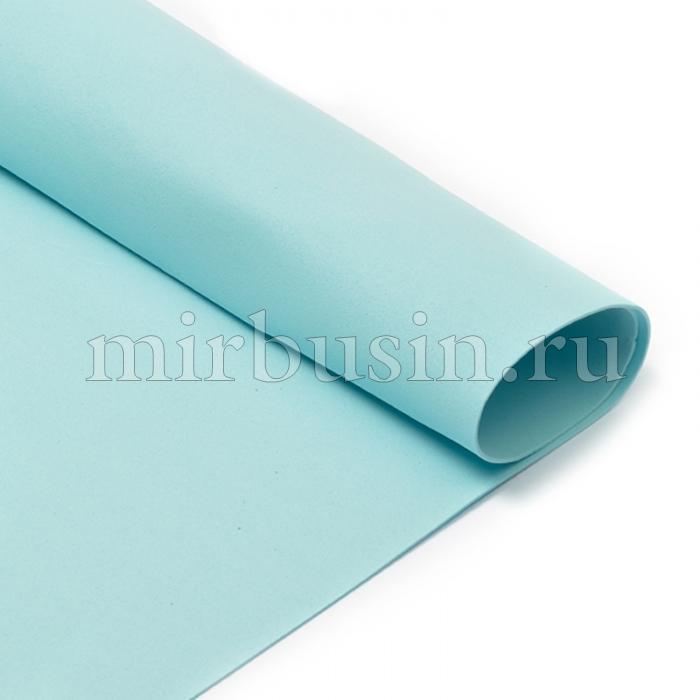 Фоамиран в листах, Артикул A019, Цвет: Голубой, Толщина: 1мм, Размер: 50х50см, (УТ100017147)