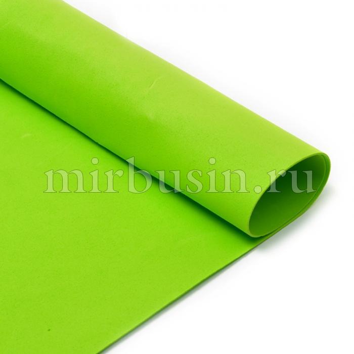 Фоамиран в листах, Артикул A039, Цвет: Салатовый, Толщина: 1мм, Размер: 50х50см, (УТ100017154)