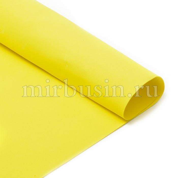Фоамиран в листах, Артикул N008, Цвет: Лимонный, Толщина: 1мм, Размер: 50х50см, (УТ100017161)
