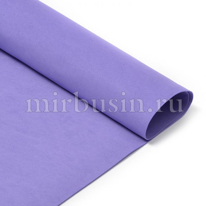 Фоамиран в листах, Артикул N016, Цвет: Фиолетовый, Толщина: 1мм, Размер: 50х50см, (УТ100017162)