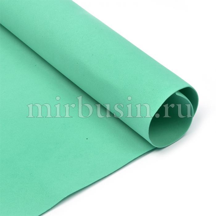 Фоамиран в листах, Артикул N024, Цвет: Мятный, Толщина: 1мм, Размер: 50х50см, (УТ100017165)