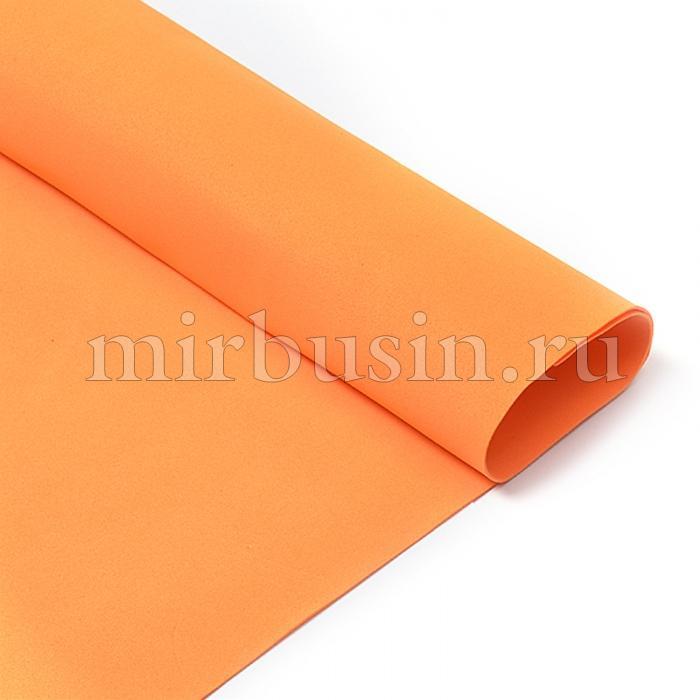 Фоамиран в листах, Артикул N028, Цвет: Оранжевый, Толщина: 1мм, Размер: 50х50см, (УТ100017167)