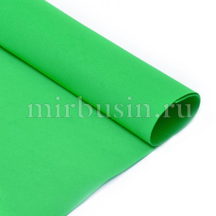 Фоамиран в листах, Артикул N030, Цвет: Ярко-зеленый, Толщина: 1мм, Размер: 50х50см, (УТ100017169)