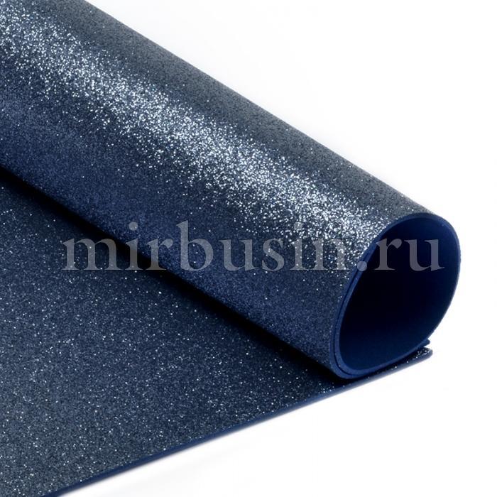 Фоамиран с Глиттером, Цвет: Темно-синий, 2мм, Размер: 20х30cм, 10 листов (УТ100017171)