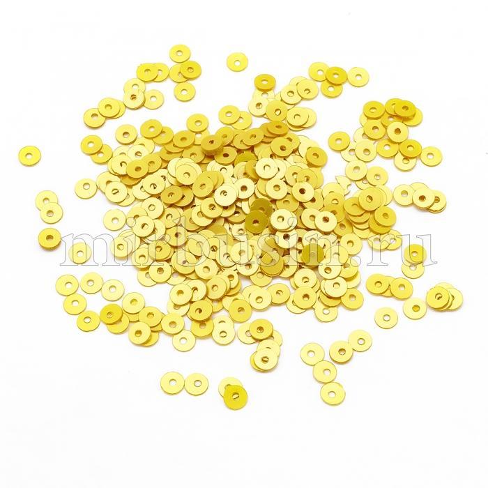 Пайетки, Круглые, Матовые, Цвет: Желтый, Размер: 4мм, около 1500шт/10г, (УТ100024166)