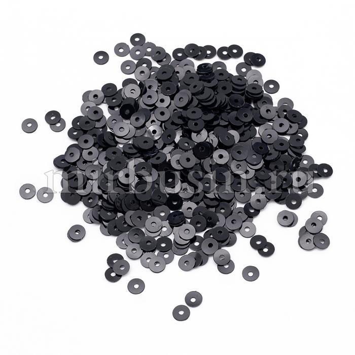 Пайетки, Круглые, Матовые, Цвет: Черный, Размер: 4мм, около 1500шт/10г, (УТ100024178)