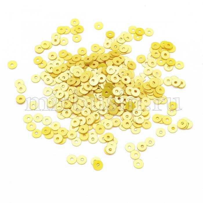 Пайетки, Круглые, Матовые, Цвет: Желтый, Размер: 3мм, около 2700шт/10г, (УТ100024200)
