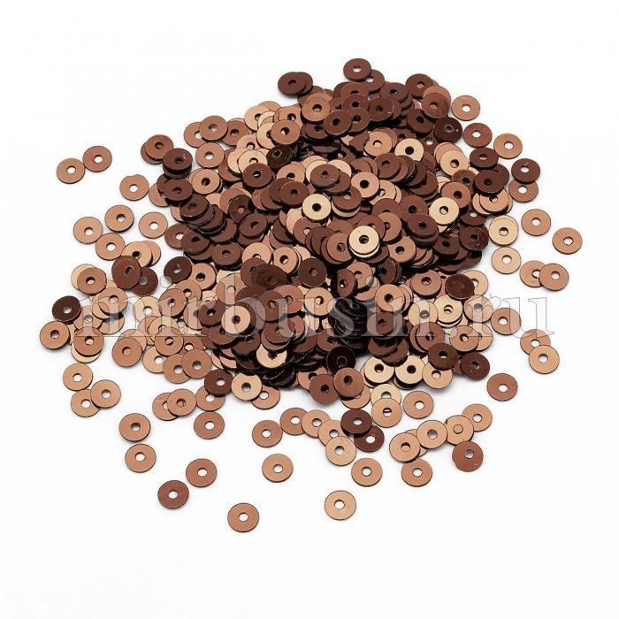 Пайетки, Круглые, Непрозрачные, эффект Античный Металлик, Цвет: Шоколадный, Размер:4мм, около 2000шт/10г, (УТ100024225)