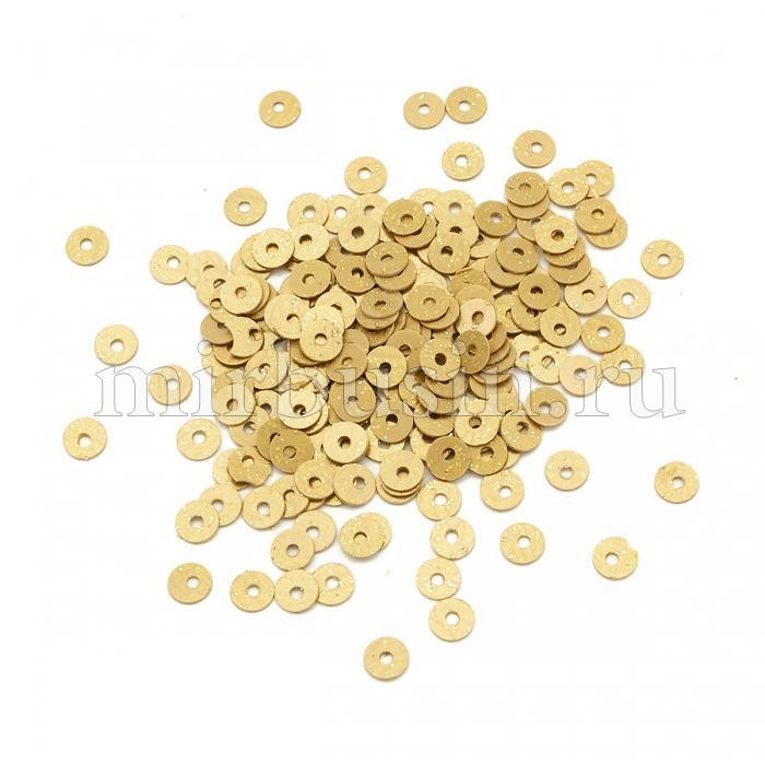 Пайетки, Круглые, Матовые, с Блестками, Цвет: Золото, Размер: 4мм, около 1500шт/10г, (УТ100024271)