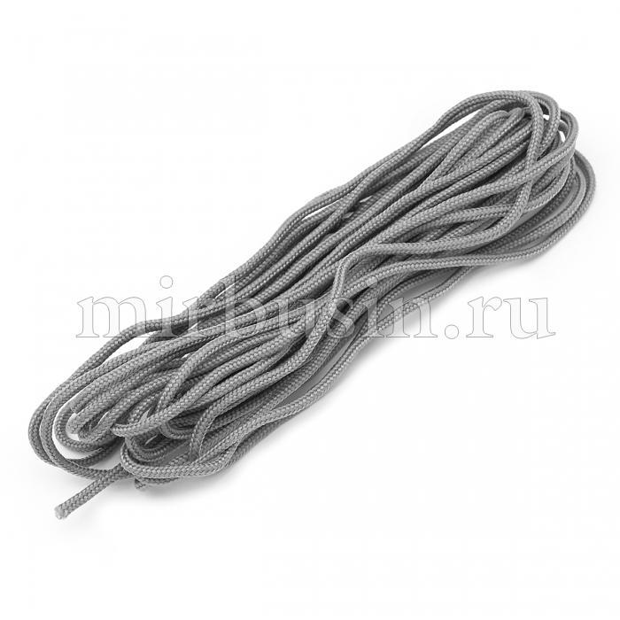 Шнур Паракорд Полиэстер, подходит для плетения браслетов, Цвет: Серый, Размер: Ширина 2мм, (УТ100024387)