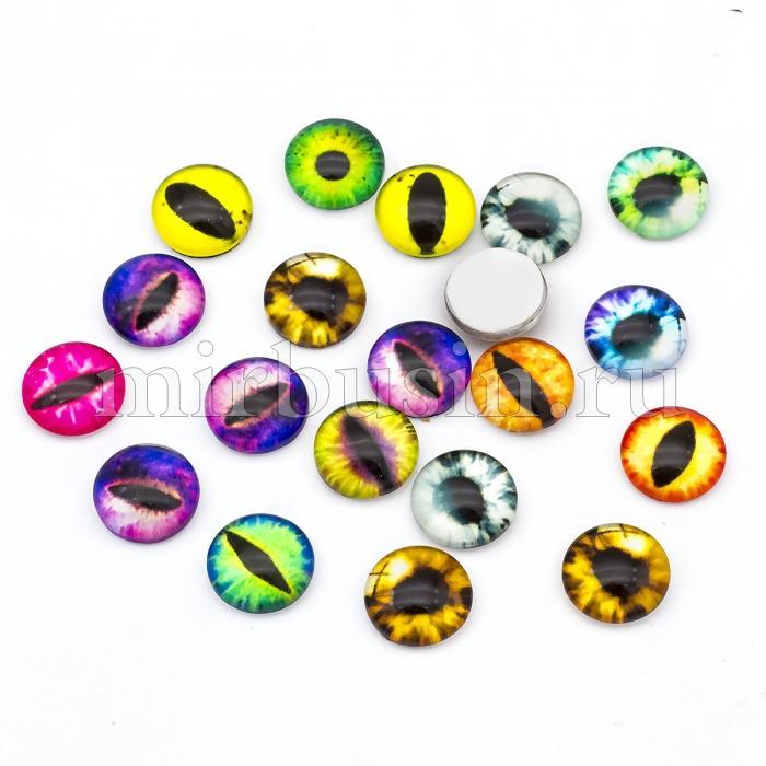 Кабошоны Глаз Стеклянные, Круглые, Цвет: Микс, Размер: 10х4мм, (УТ100024409)