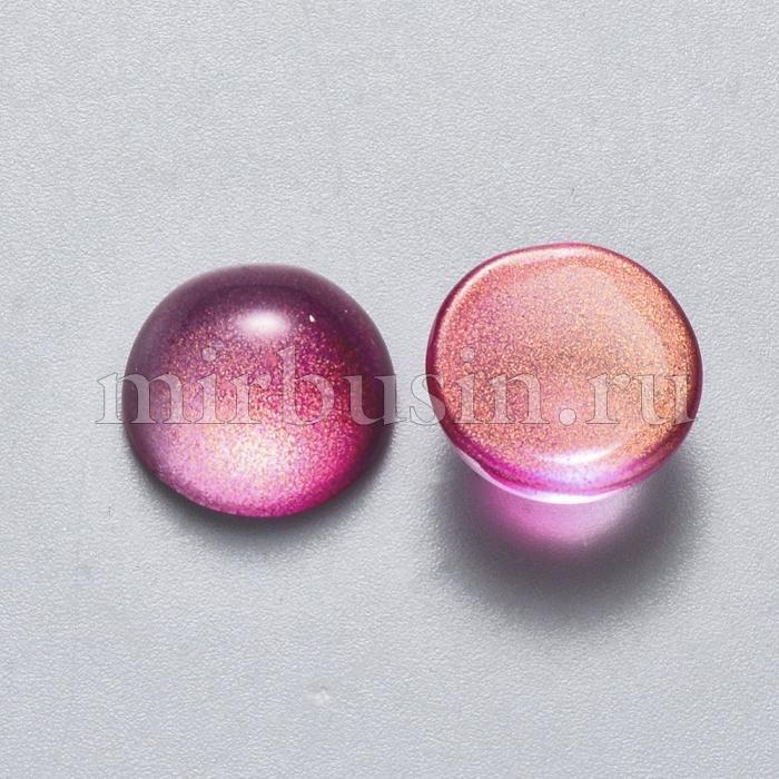 Кабошоны Стеклянные, Круглые, Окрашенные распылением, Цвет: Фуксия, Размер: 12x6мм, (УТ100024452)