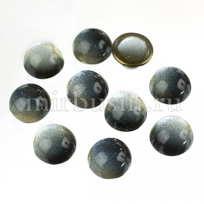 Кабошоны Стеклянные, Круглые, Окрашенные распылением, Цвет: Черный, Размер: 12x6мм, (УТ100024454)